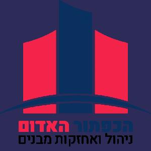 הכפתור האדום לוגו